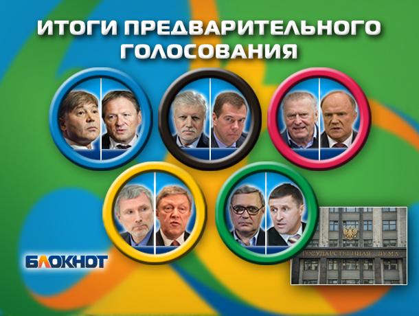Зарегистрирован список претендентов отСР в народные избранники Законодательного Собрания— Омская область