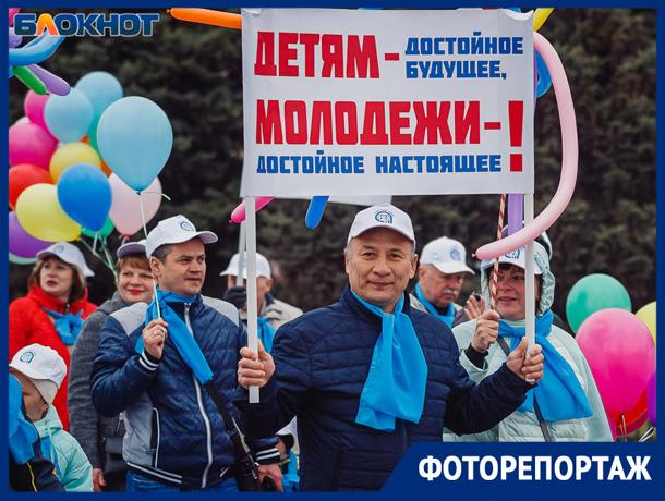 «Мир, труд, май» объединил волжан - фоторепортаж с праздника