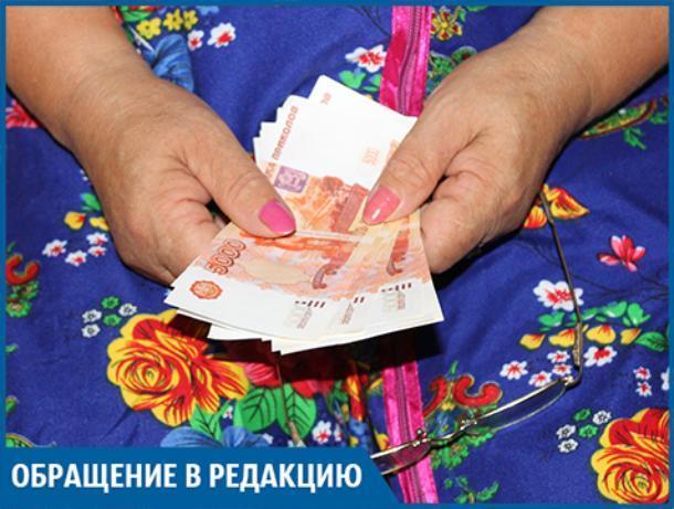 Пенсионерке выставили «неподъемный» прайс на соцработника в Волжском