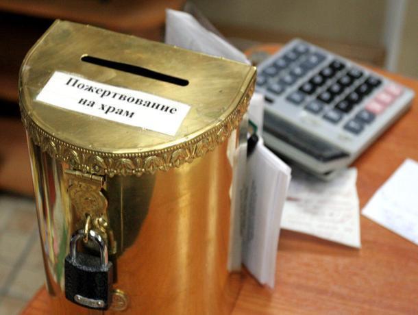Волжанин похитил изхрама 8 тыс. руб. пожертвований