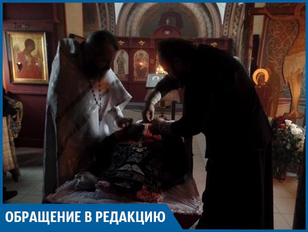 Отпевание оптом: как проходят похороны в Волжском