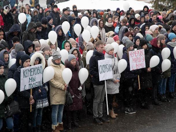 В Волжском выпустят десятки шаров в память о погибших в Кемерово