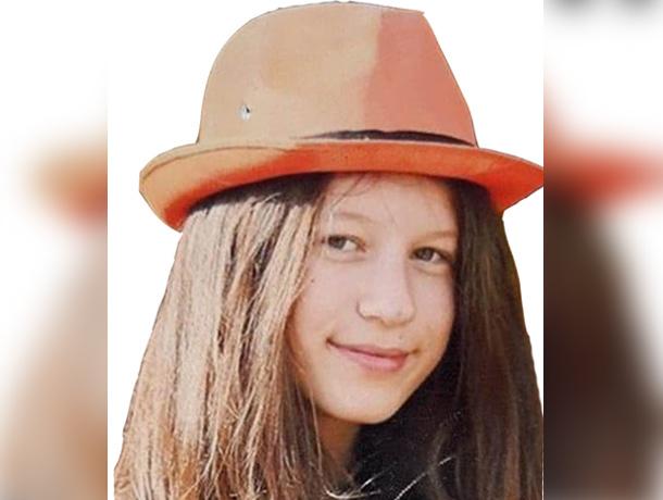 Пропала тринадцатилетняя девочка