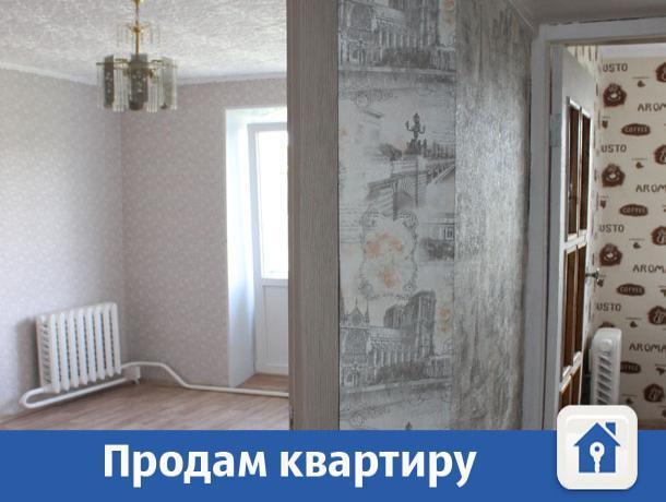 Однокомнатную квартиру с отличным ремонтом продают в Волжском