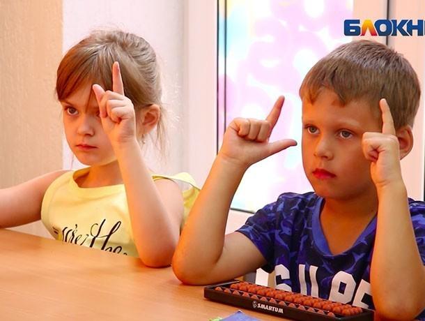 Хочешь научить ребенка быстро считать? Заходи в справочник!