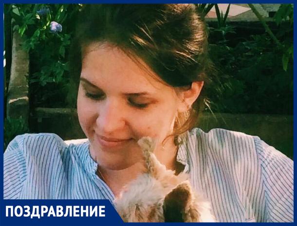 Очаровательная Юлия принимает поздравления