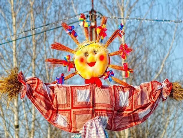 Масленица 2018: граждане регионы Российской Федерации встретят любимый зимний праздник кконцу зимы
