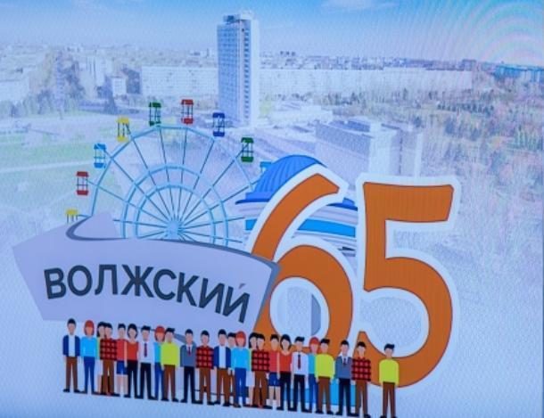 В Волжском состоится праздничный концерт «С уважением к тебе, любимый город!»