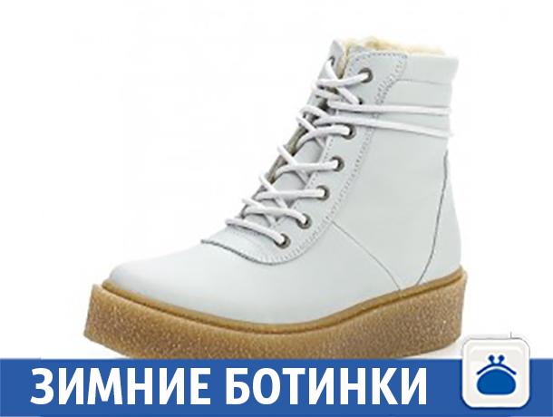 Готовь сани летом: продаются новые зимние ботинки для волжан