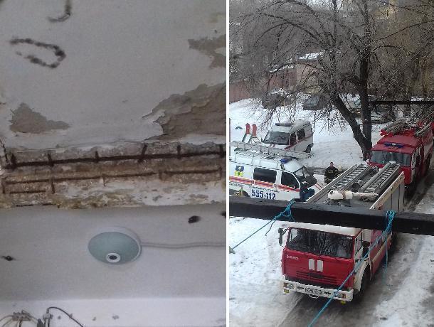 Обрушение лестничного проема произошло в жилом доме Волжского