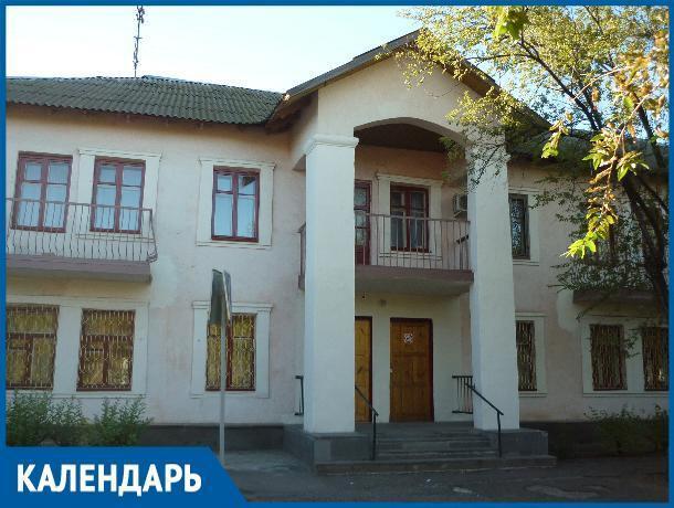 Первый кинотеатр в Волжском