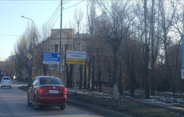 В Волжском знак-феникс вновь появился с рекламой гостиницы