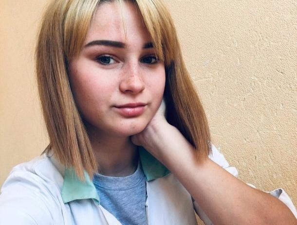 В Волжском нашли красивую студентку