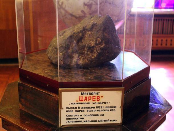 Тракторист нашел метеорит на 2 миллиарда рублей, - волжанин