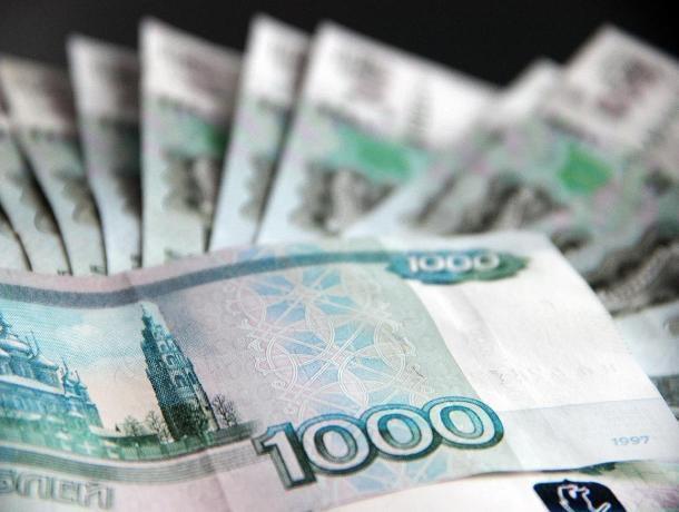Управление финансов Волжского взяло кредит на более 17 миллионов рублей