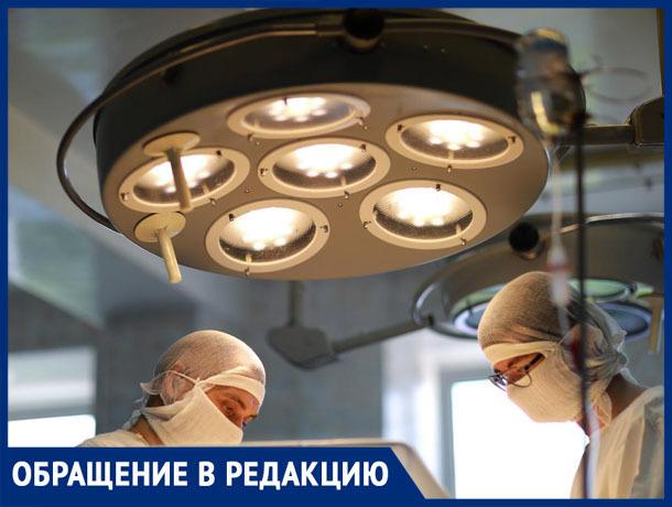 «Сыну сделали операцию, хотя могли обойтись медикаментозным лечением», - волжанин