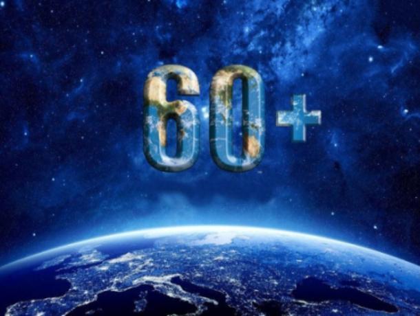 Волжан пригласили присоединиться к «Часу Земли»