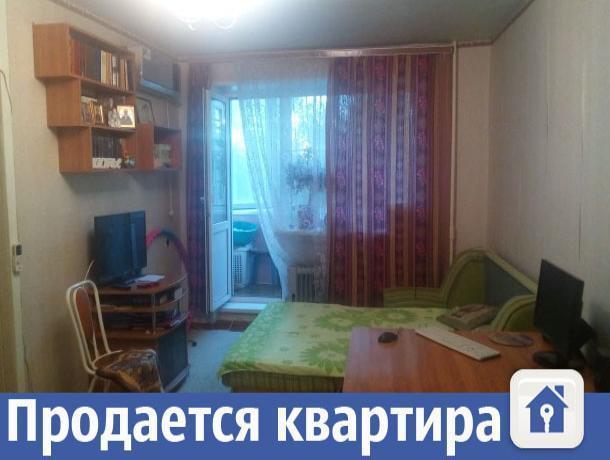 Отличную однокомнатную квартиру продают в центре Волжского