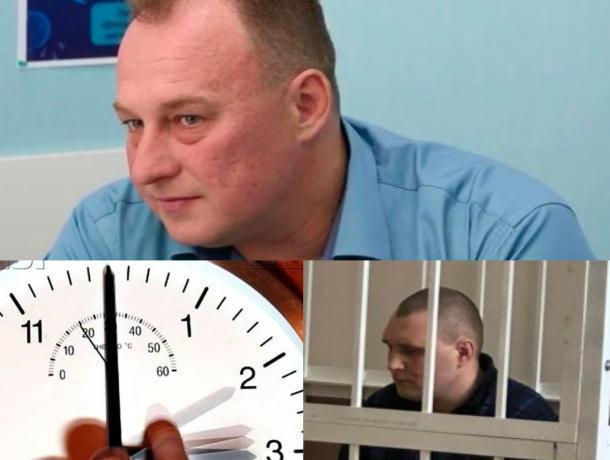 Единогласное «за» депутатов, последний свидетель и возвращение Пронина: 25 апреля в Волжском