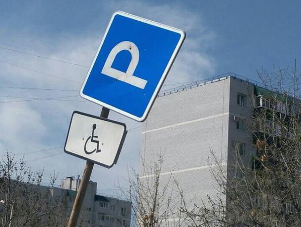 Автолюбители боятся парковаться на улице Оломоуцкой в Волжском