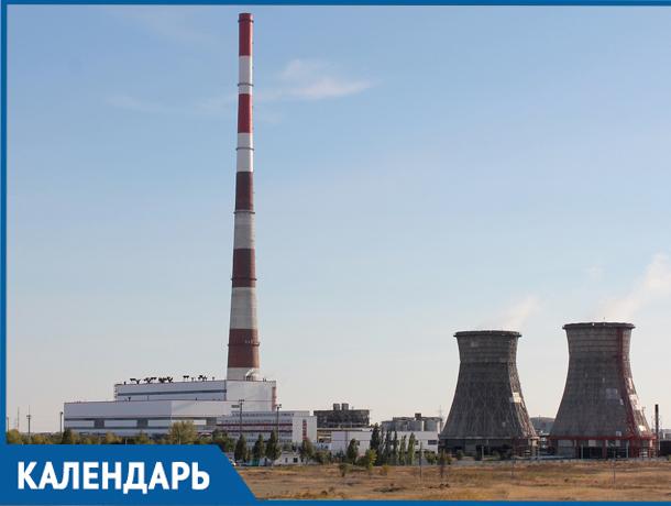 Календарь Волжского: 20 ноября установили 100-тонный барабан на ТЭЦ-2