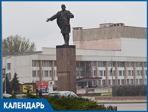 30 лет назад в Волжском отменили деление на районы
