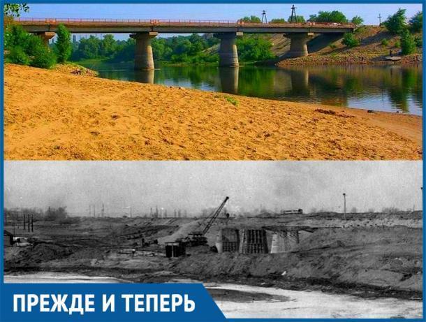 Волжский и Зеленый соединили мостом около 50 лет назад