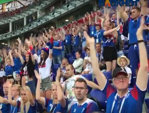 Отчаянные исландцы потеряли энтузиазм на «Волгоград Арене»
