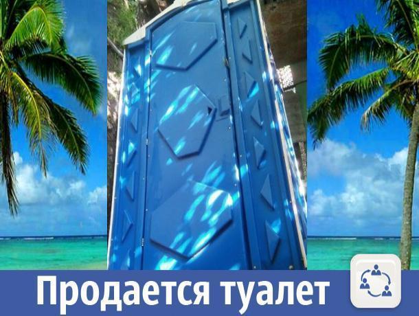 Почти новый туалет-кабинка продается в Волжском