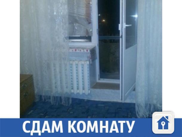 Волжанка сдает уютную комнату в общежитии