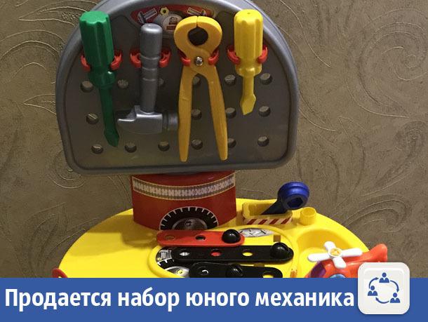 Набор для юного механика продается недорого в Волжском