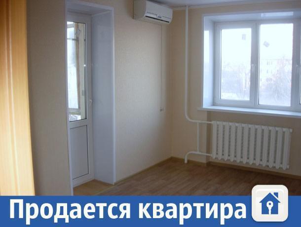 В Волжском недорого продается квартира в центре города