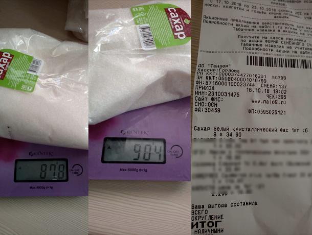 Из девяти килограммов сахара один оказался воздухом, - волжанка