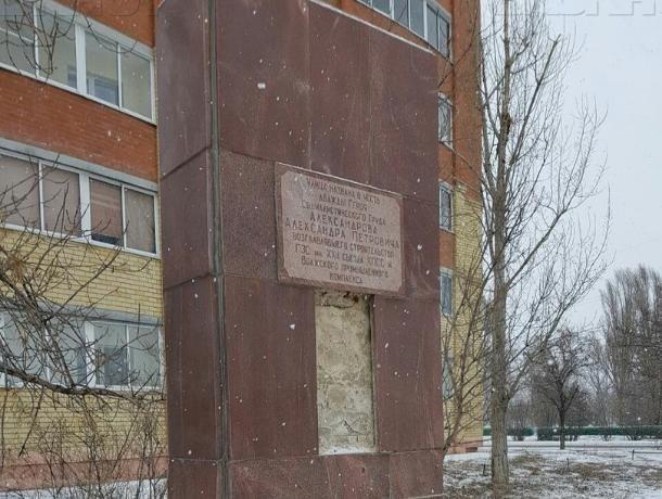 Волжане решили передать заботу о памятниках Управлению культуры