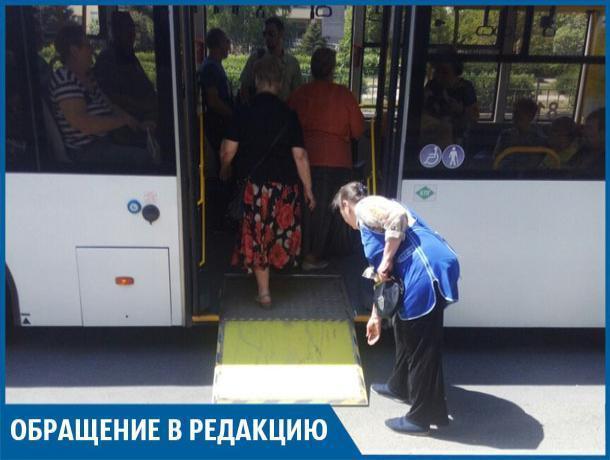 Перед носом инвалида закрыли двери автобуса, - волжанин