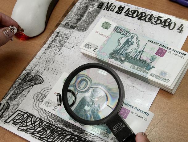 Сотрудница почты выдала пенсию банкнотами «Банка приколов»