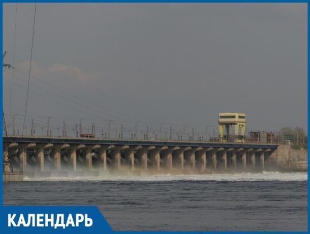 Календарь Волжского: 22 декабря первый агрегат ГЭС дал промышленный ток