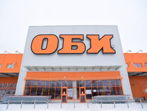 В Волжском открытие гипермаркета ОБИ нового поколения вызвало ажиотаж среди покупателей