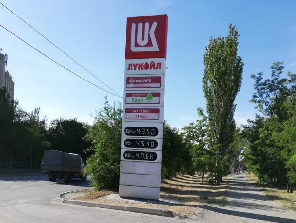 Бензин дорожает и после стабилизации цен, - волжанин