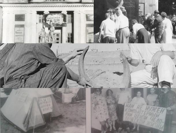 Топ-3 факта из истории Волжского