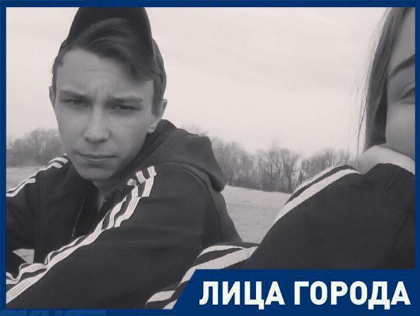 Есениным быть круто, но хотелось бы быть собой, - волжанин Дима Басотский