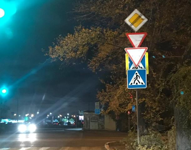 В Волжском появились двойные знаки