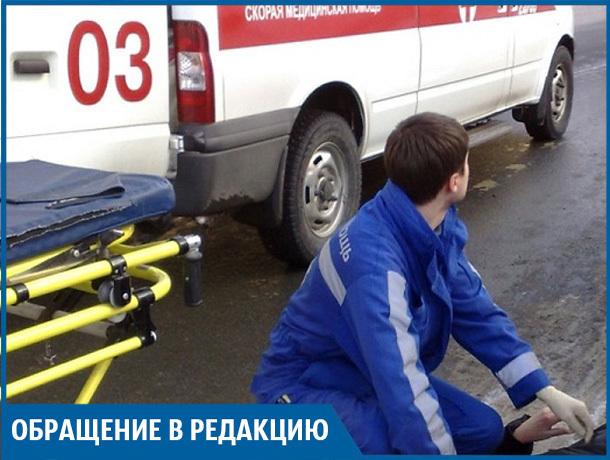В аварии на Пушкина пострадала моя сестра, а племянника хотят сделать виноватым, - волжанин