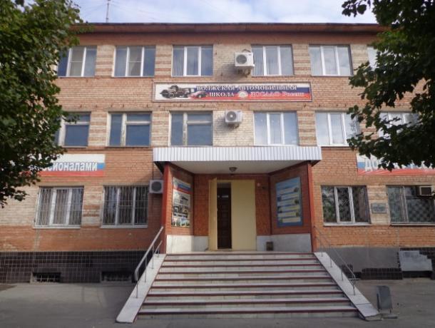 Взяточничество подпортило репутацию волжской школы ДОСААФ