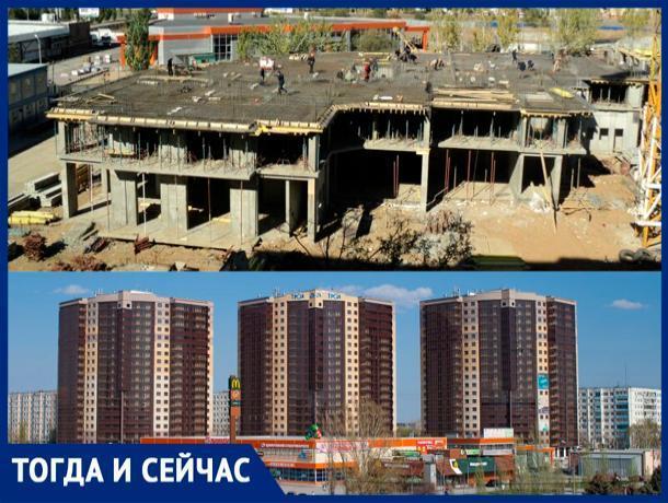 Город Волжский меняет свое «лицо»