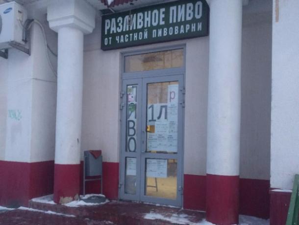 Еще один «пивной адрес» в Волжском – рядом со школой «Эврика-Развитие»