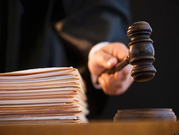 «Мавроди» из Ленинска грозит до 6 лет лишения свободы
