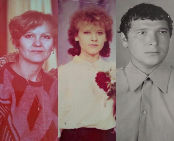 Следствие ищет пропавшую три десятка лет назад семью