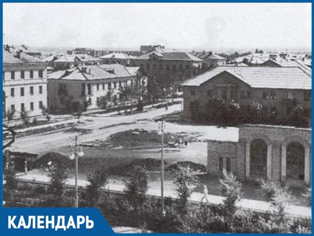 14 июля в Волжском 65 лет назад был открыт Дом техники