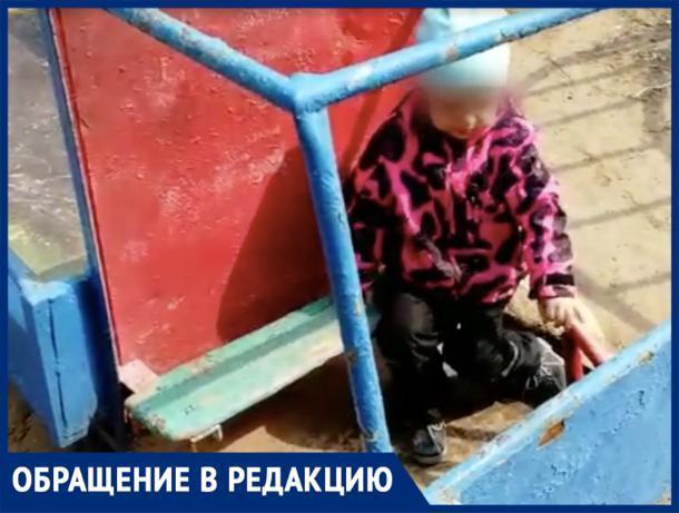 «Дети играют с кучей металлолома на детской площадке», - Ольга Кирш